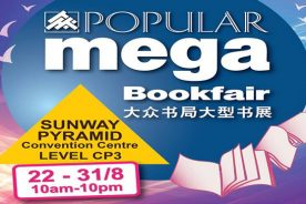 نمایشگاه کتاب (POPULAR English Books Mega Book Fair)