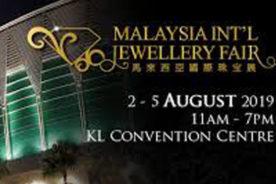 نمایشگاه طلا و جواهر ۲۰۱۹ کوالالامپور